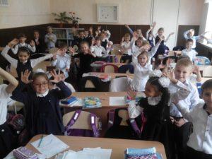 Adaptarea copilului în clasa I